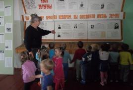 """Экскурсия в музей детского сада""""мы помним, мы гордимся"""""""